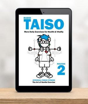 Radio Taiso Health Vigour Exercises